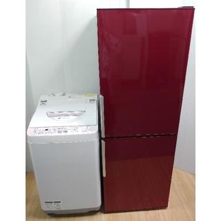冷蔵庫 洗濯機乾燥機 ピンクセット 大きめサイズ 使いやすい引き出しタイプ (冷蔵庫)