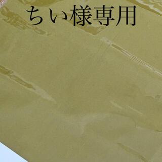 かるた5点 国旗 都道府県 四字熟語1.2 いろは(カルタ/百人一首)