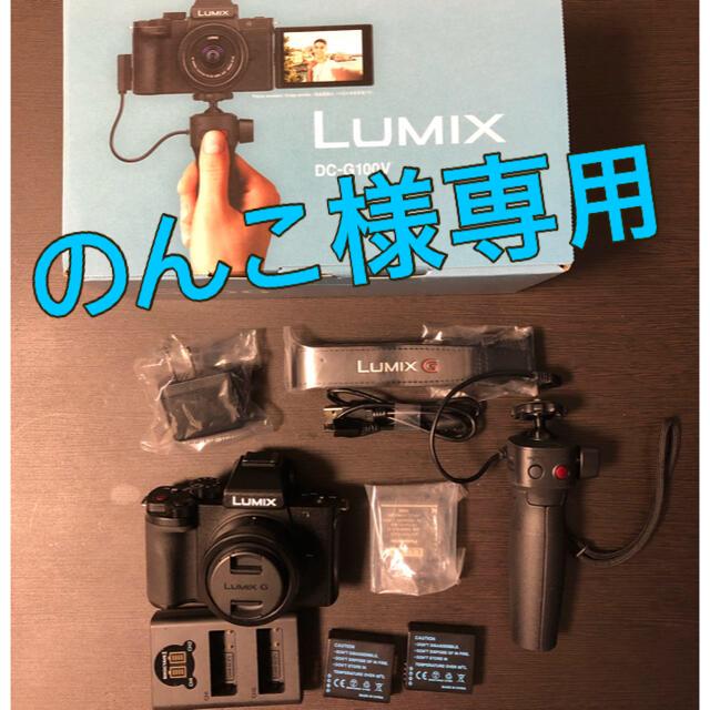 Panasonic(パナソニック)の【予備バッテリー付き!】LUMIX DC-G100V 【Panasonic】 スマホ/家電/カメラのカメラ(ミラーレス一眼)の商品写真