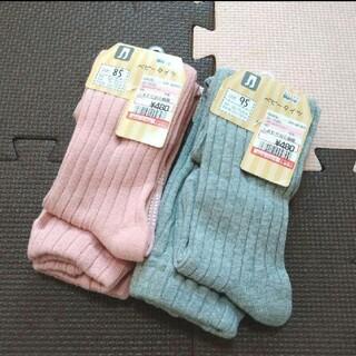 シマムラ(しまむら)の新品♡タイツ しまむら 85 95 キッズ ベビー(靴下/タイツ)