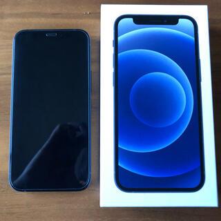 Apple - 【超美品】 iPhone12mini 64G ブラック 香港版