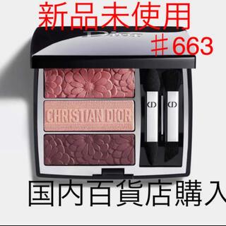 Christian Dior - ディオール 663 トリオ ブリック パレット ピュア グロウ