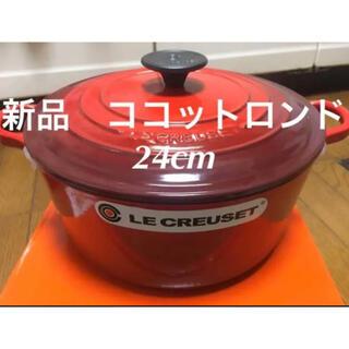 ルクルーゼ(LE CREUSET)の新品 未使用 ルクルーゼ ココットロンド レッド 24cm 鍋 キッチン(鍋/フライパン)