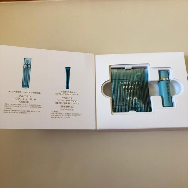 ALBION(アルビオン)のALBION 🎀 FLORA DRIP WINTER PRESENT コスメ/美容のキット/セット(サンプル/トライアルキット)の商品写真
