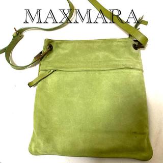 マックスマーラ(Max Mara)のMAXMARA ショルダーバッグ(ショルダーバッグ)