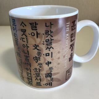 スターバックスコーヒー(Starbucks Coffee)のスターバックス 韓国 マグカップ(マグカップ)