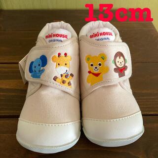 ミキハウス(mikihouse)の【新品未使用】MIKIHOUSE ミキハウス 靴 シューズ ベビー 13cm(スニーカー)