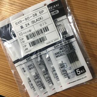 ミツビシエンピツ(三菱鉛筆)のジェットストリーム 0.38 黒 5本10袋 50本 SXR800385P.24(ペン/マーカー)