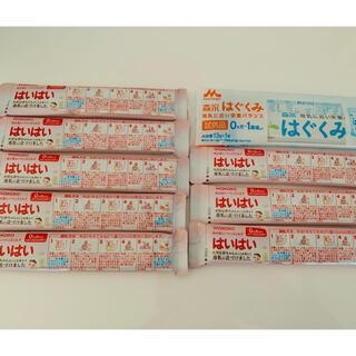 ワコウドウ(和光堂)の粉ミルク 9本セット はいはい はぐくみ 新品(その他)