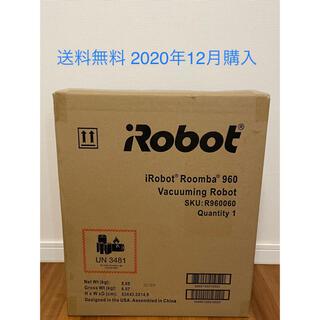 iRobot - 【新品 未開封】iRobot ルンバ 960 国内正規品 掃除機 R960060