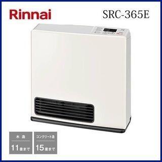 リンナイ(Rinnai)の新品未使用 SRC-365E ファンヒーター(ファンヒーター)