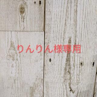 スプーン(スプーン/フォーク)