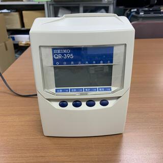 セイコー(SEIKO)のタイムカードレコーダー(オフィス用品一般)
