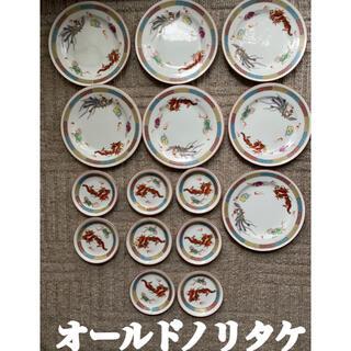 昭和レトロ オールドノリタケ RC 中華皿 セット 15枚