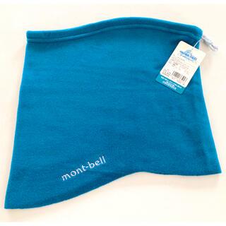 モンベル(mont bell)の新品♡ モンベル montbell ネックゲーター シャミース フリース(ネックウォーマー)