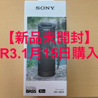 SONY - SONY  ワイヤレスポータブルスピーカー SRS-XB23