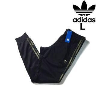 アディダス(adidas)のアディダス トラックパンツ ジャージ US買付(L)黒 迷彩 181103(その他)