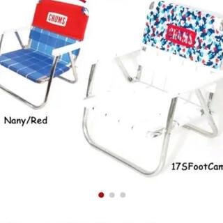 チャムス(CHUMS)のチャムス⭐︎椅子2色セット(テーブル/チェア)