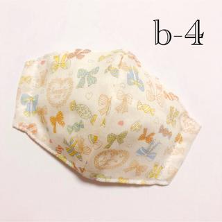 b-4 リボン キャンディ柄 ベージュ 子ども立体インナーマスク(外出用品)