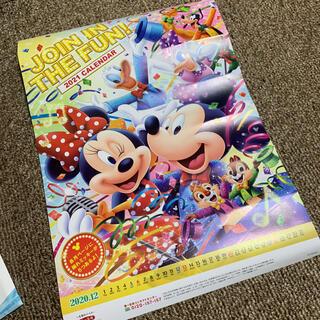 ディズニー(Disney)の第一生命 ディズニー カレンダー 2021(カレンダー/スケジュール)