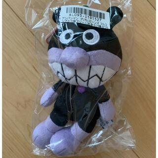 アンパンマン(アンパンマン)の新品 プリちぃ★ビーンズ ばいきんまん(ぬいぐるみ/人形)