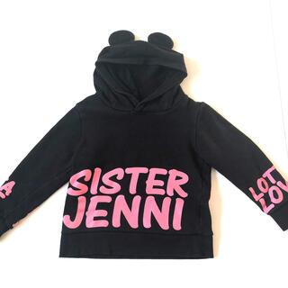 JENNI - SISTER JENNI size110 フーディー