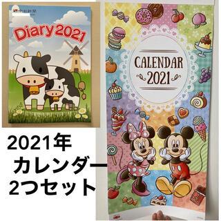 ディズニー(Disney)の新品未使用 2021年 カレンダー ディズニー 中日新聞 牛 2つセット(カレンダー/スケジュール)