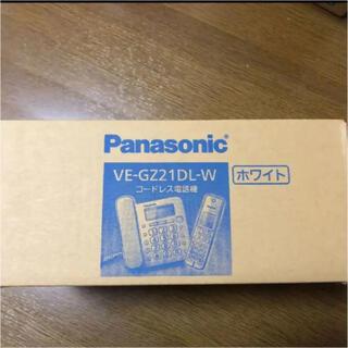パナソニック(Panasonic)の新品未使用★Panasonic留守番電話機 VE-GZ21DL-W ★親機のみ(その他)