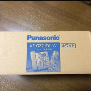 Panasonic - 新品未使用★Panasonic留守番電話機 VE-GZ21DL-W ★親機のみ