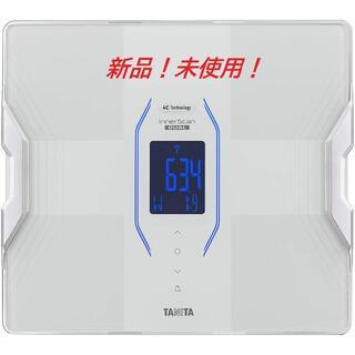タニタ(TANITA)のタニタ 体重計 体組成計 インナーデュアル RD-914L(体重計/体脂肪計)