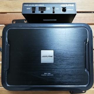 アルパイン SWE-1500 (RCAラインケーブル付)(カーオーディオ)