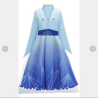 ディズニー(Disney)のアナと雪の女王2 アナ雪 エルサ ドレス コート ベルト コスチューム 110(ドレス/フォーマル)