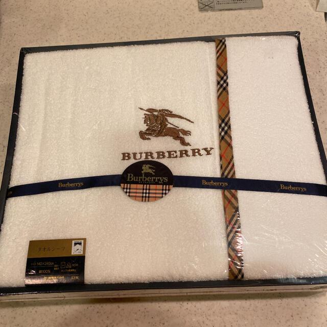 BURBERRY(バーバリー)のburberryタオルシーツ 140×240cm  日本製 インテリア/住まい/日用品の寝具(シーツ/カバー)の商品写真