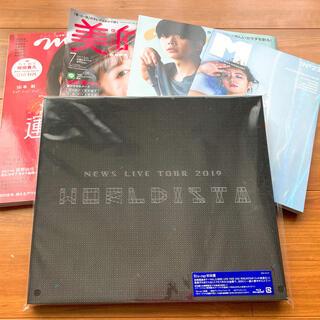 ☆NEWS LIVE TOUR 2019 WORLDISTA初回盤+雑誌☆(ミュージック)