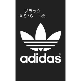 adidas - アディダス ブラック X S /S    1枚
