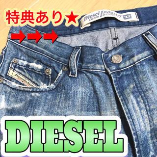 ディーゼル(DIESEL)のディーゼル Diesel Industry RR55 ライトブルー 特典付き (デニム/ジーンズ)