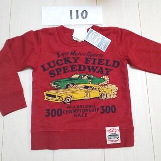 エフオーキッズ(F.O.KIDS)の新品110トレーナー(Tシャツ/カットソー)
