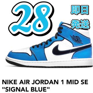 ナイキ(NIKE)のNIKE AIR JORDAN 1 MID(スニーカー)