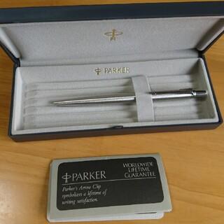 パーカー(Parker)の【お値下中】PARKER ボールペン(ペン/マーカー)