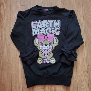 EARTHMAGIC - アースマジック トップス 120サイズ