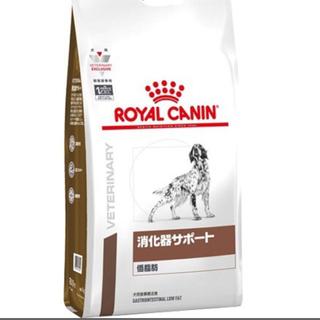 ロイヤルカナン(ROYAL CANIN)のロイヤルカナン 消化器サポート(ペットフード)