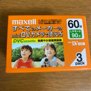 マクセル(maxell)のmaxell DVカセットテープ 60分3巻セット(その他)