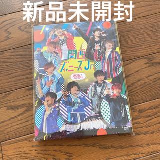 ジャニーズJr. - 関西ジャニーズJr. 関ジュ あけおめ DVD
