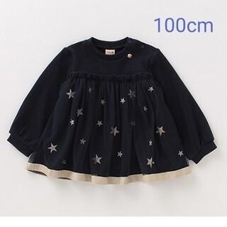 petit main - 大特価 新品プティマイン 星チュールドッキングTシャツ100cm