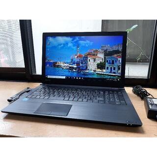 東芝 - 東芝 Dynabook B45D 3855U 128G/SSD 4G