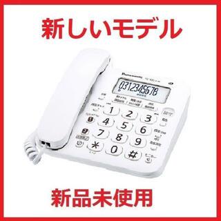 パナソニック(Panasonic)の新品未使用◆パナソニック デジタルコードレス電話機VE-GZ21DL-W親機のみ(その他)
