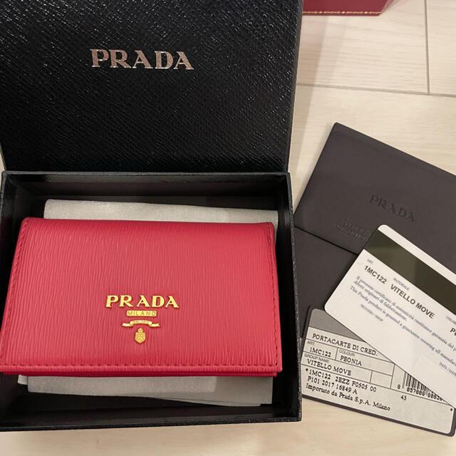 PRADA(プラダ)のpp様専用☆プラダ☆カードケース☆名刺入れ レディースのファッション小物(名刺入れ/定期入れ)の商品写真