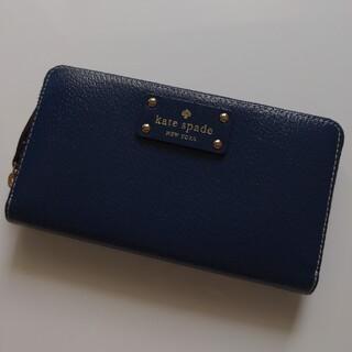 kate spade new york - ♠ kate spade 財布