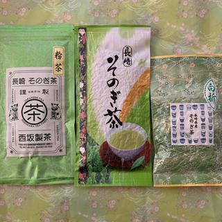 【そのぎ茶】玉緑茶100g 粉茶100g 白折80g そのぎ茶 日本茶 カテキン(茶)