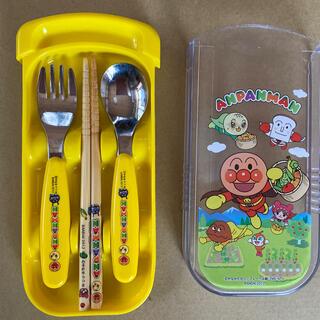 アンパンマン - アンパンマン  スライド式ケース    箸 スプーン フォークセット